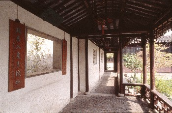 A Sight of the Long Pavilion(Yi Fu)