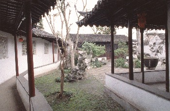 Sideways of the Complex Veranda(Yi Yuan)