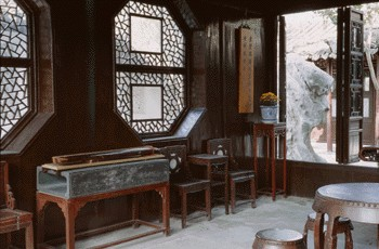 The Indoor Scene of the Stone Room(Yi Yuan)