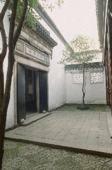 The Art of the Arch (Wangshi Yuan)