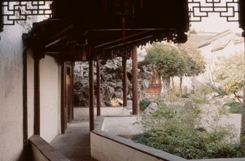 The Pavilion and the Yard-Ground (Wangshi Yuan)