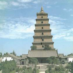 The Great Wild Goose Pagoda